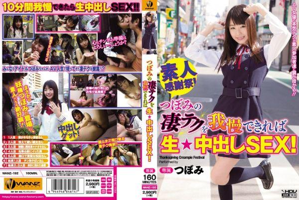 【72時間限定】10円SALE - DMM.R18